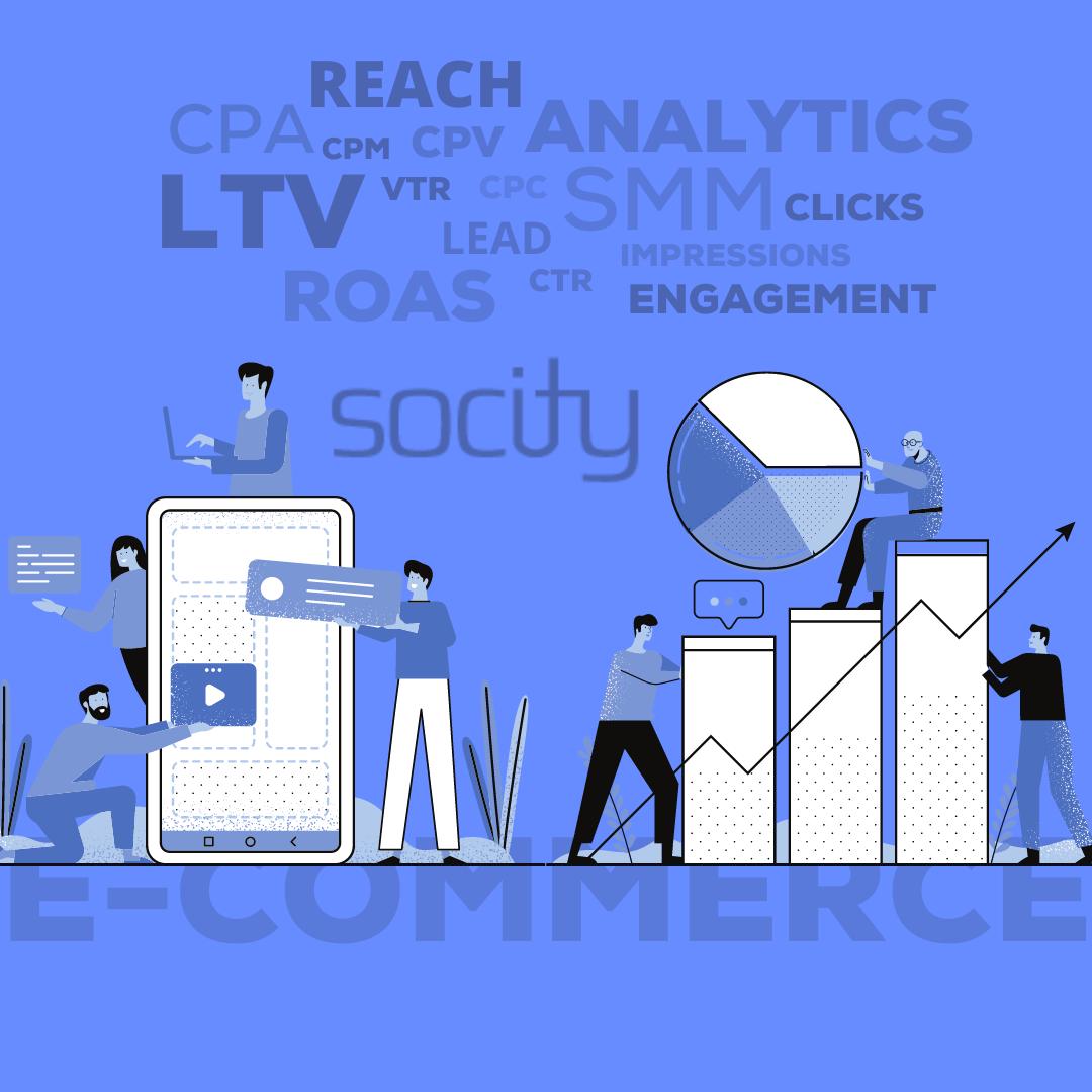 Socity Digital è la unit di Socity che si occupa di pianificare, sviluppare, realizzare e monitorare progetti e attività online.